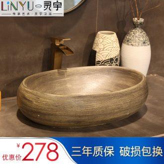 Ling yu jingdezhen restoring ancient ways more oval ceramic art stage basin basin bathroom sink