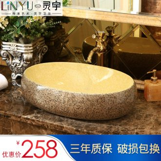 Ling yu ceramic art basin on its oval sink European - style bathroom sinks cream - colored, and black
