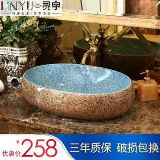 Ling yu ceramic art basin on its dark blue oval sink the basin that wash a face European toilet