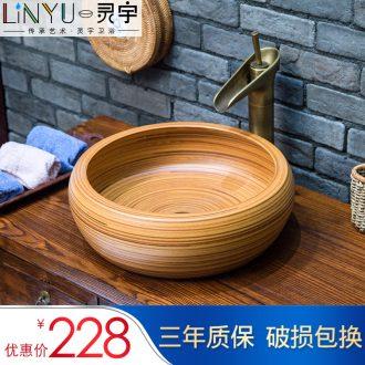 Ling yu basin art of jingdezhen ceramic table basin is the basin that wash a hand made yellow jump cut bathroom sink