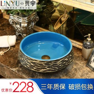 Ling yu jingdezhen European archaize stage basin ceramic art sink basin Chinese style restoring ancient ways is black and white lines