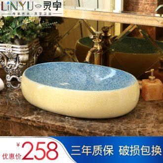 Ling yu ceramic art basin on its oval sink European - style bathroom sinks cream - colored blue