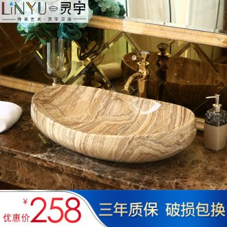 Ling yu ceramic art basin on its oval sink European - style bathroom sinks marble basin