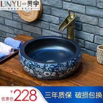 Ling yu, jingdezhen ceramic wash its ehrs hands and face basin of restoring ancient ways is the stage art of the basin that wash a face small iris Chinese wash gargle