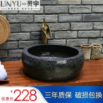 Ling yu of jingdezhen ceramic art stage basin sink the lavatory floral Europe type restoring ancient ways toilet wash gargle