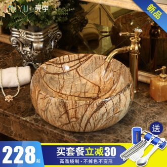 Ling yu ceramic art basin stage drum - shaped lavabo European - style bathroom sinks marble basin