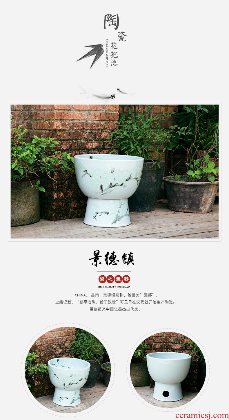 Ling yu, jingdezhen ceramic art mop pool large balcony mop pool is suing one Chinese wind restoring ancient ways the pool table