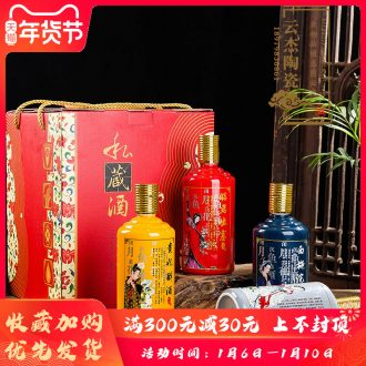 Jingdezhen 1 catty four big beauty place golden plastic anti - fake, classic ceramic bottle expressions using a gift packing 4 bottles
