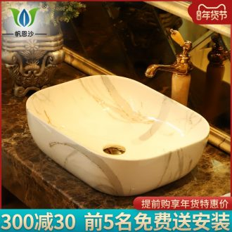 Square stage basin imitation marble ceramic lavabo European household hotel toilet wash basin sinks
