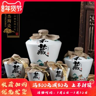 Jingdezhen ceramic bottle furnishing articles 1 catty 2 jins 5 jins of 10 empty bottle seal pot liquor small household it wine jar