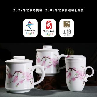 Jingdezhen ceramic cup parker filter jade cup huai office cup with cover large capacity cup gift peach blossom put water points