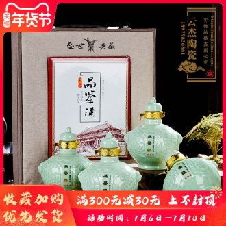 1 catty jingdezhen ceramic bottle bottles pea green glaze hip flask jars far small jugs a jin of the empty bottles