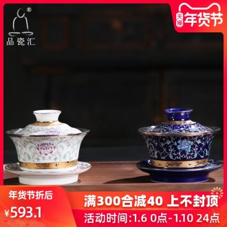 The Product porcelain remit gathers up spend three to tureen jingdezhen porcelain silvering ji blue glaze porcelain tea bowl to bowl ceramic fine silver bag