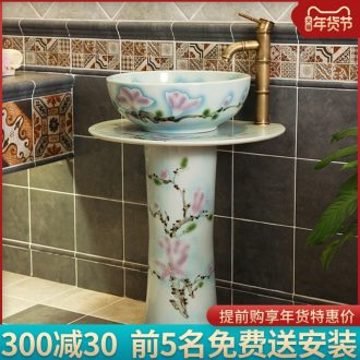 Art lavabo is suing sink ceramic lavatory basin one pillar basin of pillar type courtyard floor type