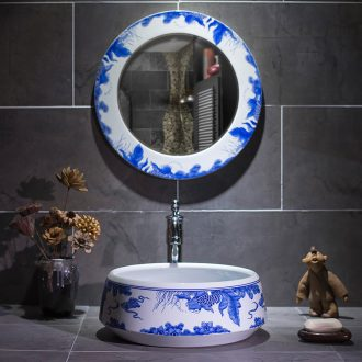 Blue and white porcelain art stage basin of archaize ceramic wash basin on the Chinese style restoring ancient ways round basin sink household