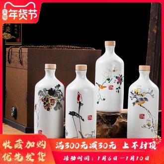 Jingdezhen ceramic bottle 1 kg pack high - grade sealed bottles archaize home hip white porcelain decorated wine jugs