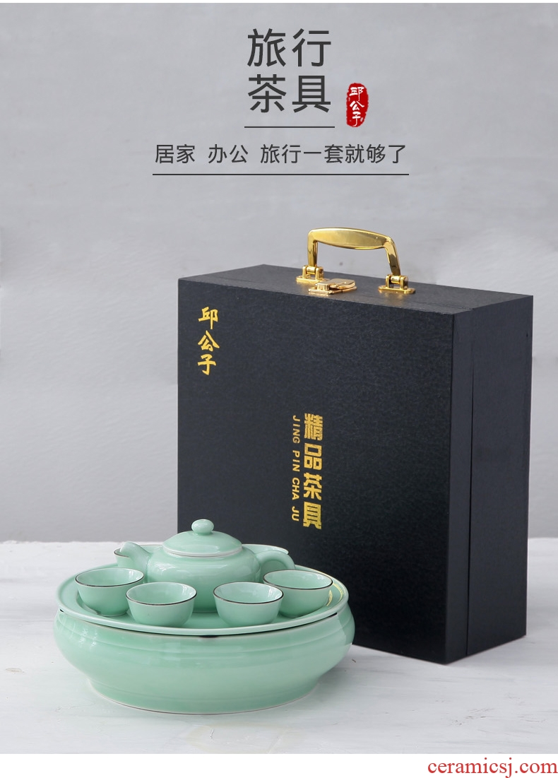 Household, is suing travel tourism ceramic kung fu tea cup suit portable car large gifts gift boxes