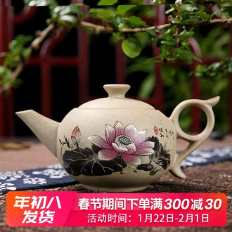 Household utensils violet arenaceous coarse pottery retro archaize kung fu little teapot ceramic teapot filter single pot small mini