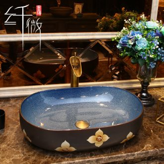 More European stage basin sink household lavatory ceramic art basin oval face basin to the pool that wash a face basin