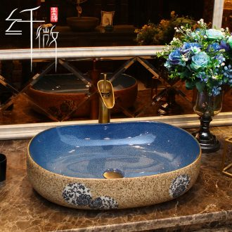 Increasing water basin ceramic wash a face to the stage basin oval household square art basin basin bathroom to wash your hands