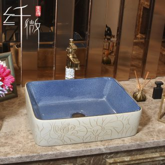 Ou a rectangle ceramic art basin basin sink toilet round basin basin stage basin in northern Europe