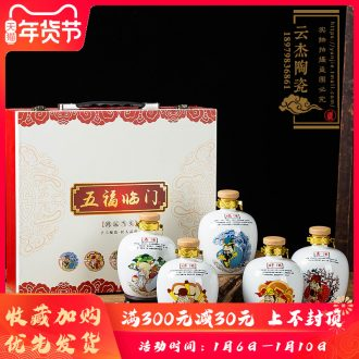 Jingdezhen ceramic jars liquor bottle 1 kg pack wine ferro, ShouXi 5 bottles of porcelain bottle art furnishing articles