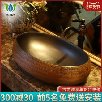 Basin stage Basin oval continental Basin restoring ancient ways of household toilet lavabo jingdezhen ceramics for wash Basin