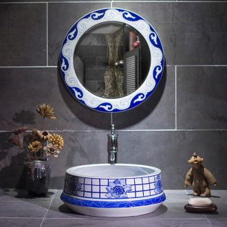 On the blue and white porcelain basin of Chinese style of jingdezhen ceramic art antique basin small family China wind the sink