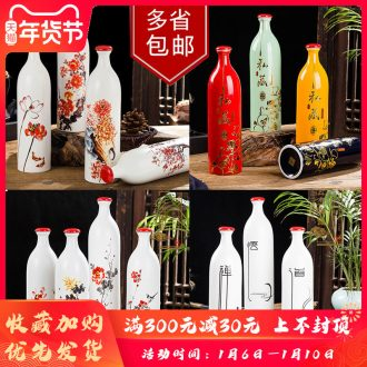 Jingdezhen ceramic bottle wine jars 1 catty put a kilo creative bottles liquor bottle vases decorative furnishing articles