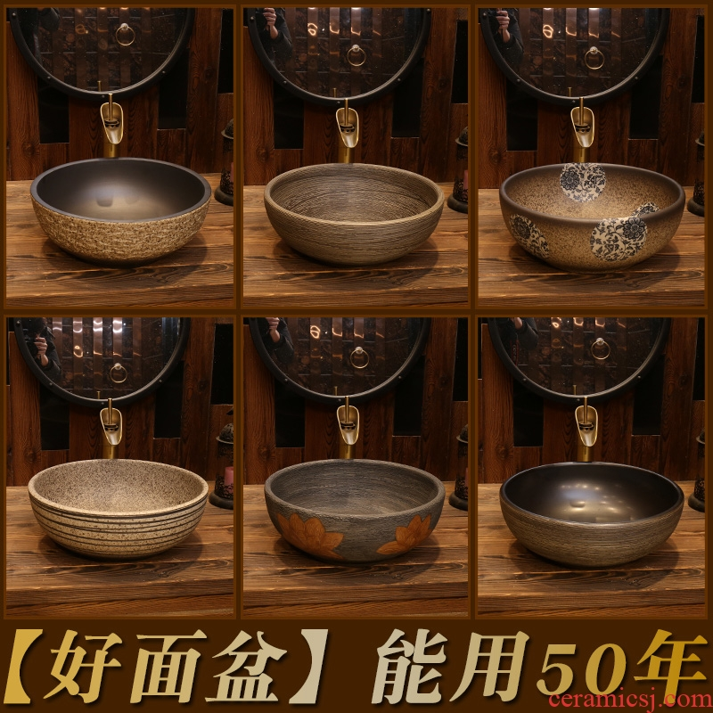 On the high quality ceramic lavatory basin sink round of new Chinese style of archaize ceramic art basin water basin