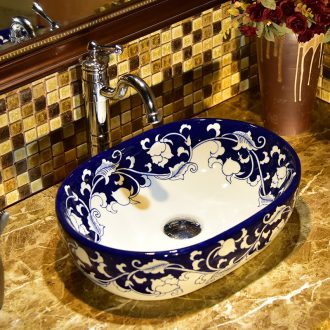Basin stage Basin oval face Basin household balcony small family toilet lavabo lavatory ceramic art