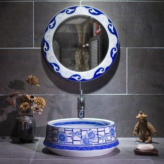 The stage basin Chinese blue and white porcelain ceramic household bathroom toilet art craft basin of The basin that wash a face to wash your hands