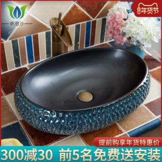 The stage basin sink household jingdezhen ceramic basin of new Chinese style restoring ancient ways The basin that wash a face The oval American