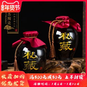 The Custom small jingdezhen sharply black glaze ceramic bottle expressions using 1 catty 2 jins of 3 kg 5 jins of 10 jins seal hip flask jars