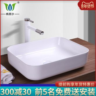 On the ceramic basin in northern wind square European - style lavabo small household porcelain lavatory contracted creative toilet basin