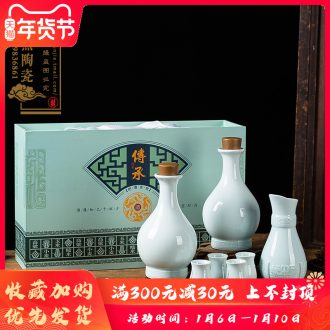 Jingdezhen ceramic wine wine suit household of Chinese style points antique green glaze hip creative liquor cup set