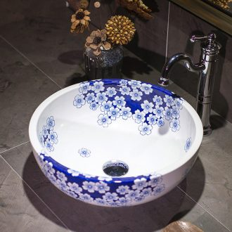 The stage basin round Chinese blue and white hand basin bathroom sinks ceramic basin of The stage of The basin that wash a face