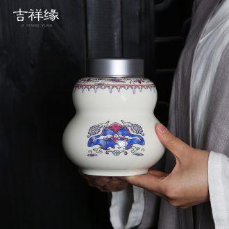 Auspicious margin of colored enamel porcelain tea pot cover cloth gift boxes tin medium household red green tea pu - erh tea seal pot