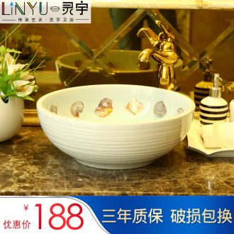 Jingdezhen European stage basin art lavatory restoring ancient ways the Mediterranean hotel bathroom sink