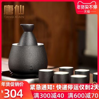 Wine Tang Xianwen suit glass burned hip flask household insulation base hip flask glass ceramic hot Wine yellow rice Wine