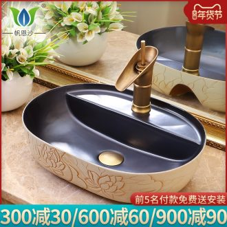 Porcelain basin sink toilet stage basin of archaize lotus for wash gargle for Chinese ceramic wash basin sinks