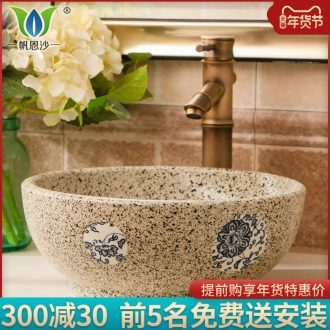Simple ceramic balcony sink basin pool restoring ancient ways round the mini stage basin of small size 35 cm30c trumpet
