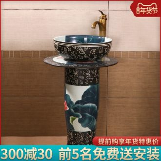 Is suing balcony art lavabo circular fashion color children toilet ceramics pillar of the basin that wash a face basin