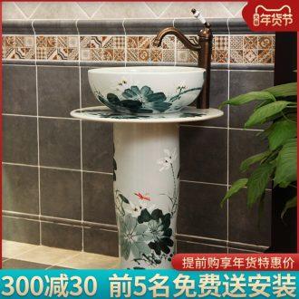 The balcony sink basin one pillar basin small mini combo bathroom floor type lavatory ceramic trumpet