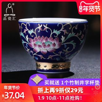 Jingdezhen porcelain remit to pick flowers, gao cupped pastel rolling cup cup hand paint sample tea cup masters cup
