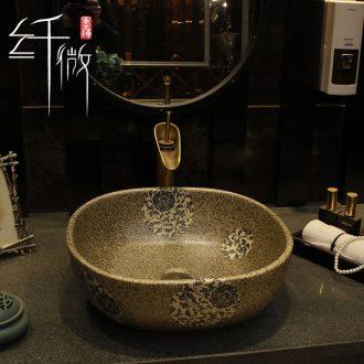 Chinese ceramics on the basin washing a face square household washing basin bathroom balcony small oval art basin