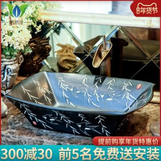 Basin stage Basin art ceramic square sink sink Basin is the Basin that wash a toilet to restore ancient ways