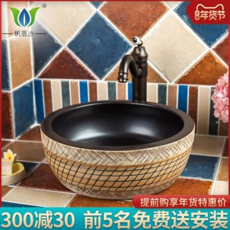 Jingdezhen American stage basin basin ceramic table circular bathroom sink basin simple restoring ancient ways