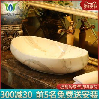 European art stage basin oval marble bathroom toilet lavatory ceramic lavabo household balcony
