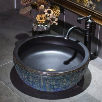 Jingdezhen ceramic lavatory imitation bronze stage basin restoring ancient ways round the sink water basin of Chinese style basin that wash a face